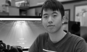 Awu Chen